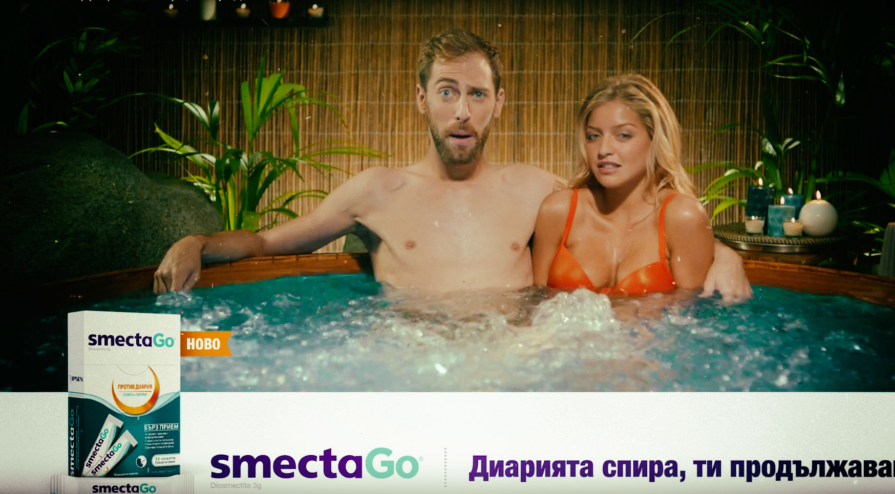 SmectaGo(tv spot)