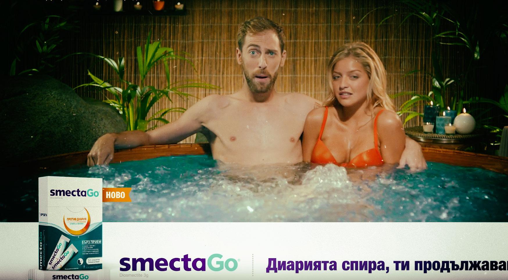 SmectaGo